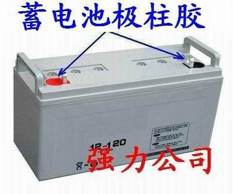 蓄電池紅黑膠 1