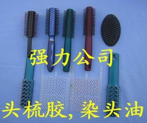 梳子專用頭梳膠 2