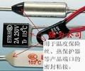 热保护器专用耐温粘接胶 3