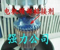 马达电机胶