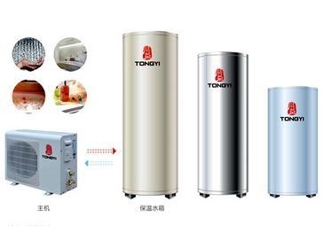 空气能热水器专设有高低压保护,冬季防冻保护,出水温度过高保护, 水流