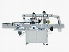 MT-500 High-Speed Double Face Labeling Machine