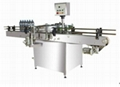 YL-12 Vertical Round Bottle Hot Sol Labeling Machine