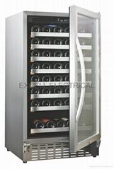 220L wine cooler