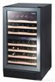 New Design 87L Wine Cooler