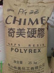 塑胶原料及报价GPPS