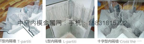 河北万鸿丝网建材厂生产及供应中空钢网内模轻质水泥隔墙 2