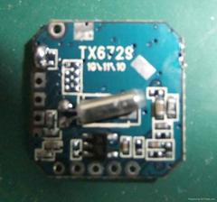 2.4G无线影音发射模块