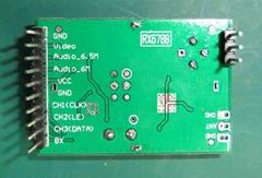 2.4G立体声无线影音模块
