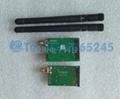 5.8G无线音视频传输模块