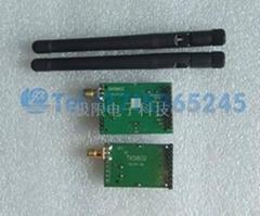 5.8G無線音視頻傳輸模塊