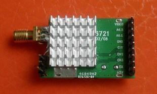 2.4G 1W大功率无线影音发射模块 1
