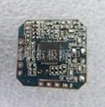 2.4G无线影音发射模块 2