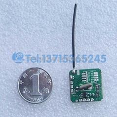 2.4G小体积无线影音发射模块