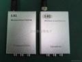 5.8G 远距离无线音视频监控