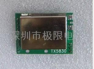 5.8G 大功率无线影音发射模块 1