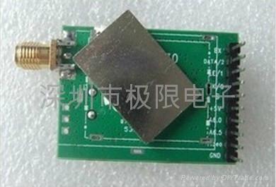 5.8G 大功率无线影音发射模块 2