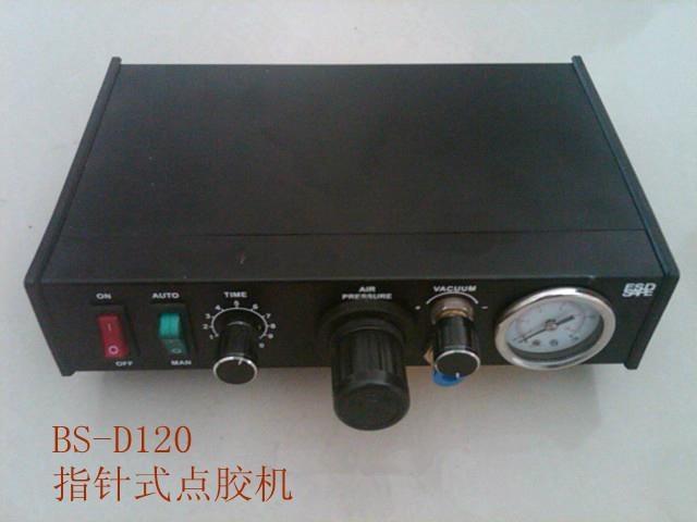 BS-D120指針式點膠機 1