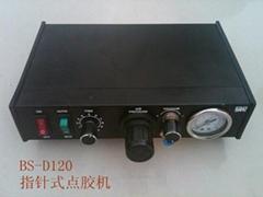 BS-D120指針式點膠機