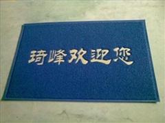 定制广告地毯