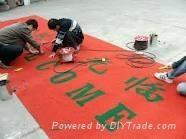 定制手工植字广告地毯