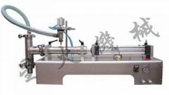 消毒液灌装机械