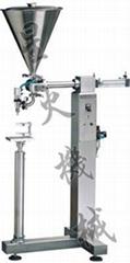 高粘度膏体灌装机械