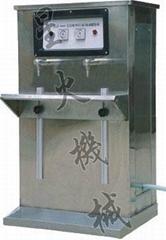 酸奶灌装机械