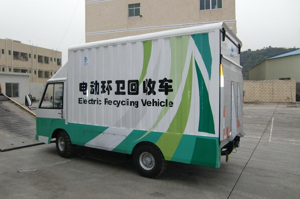 BD-HW Electric Garbage Truck 1.5-2 Tons 3