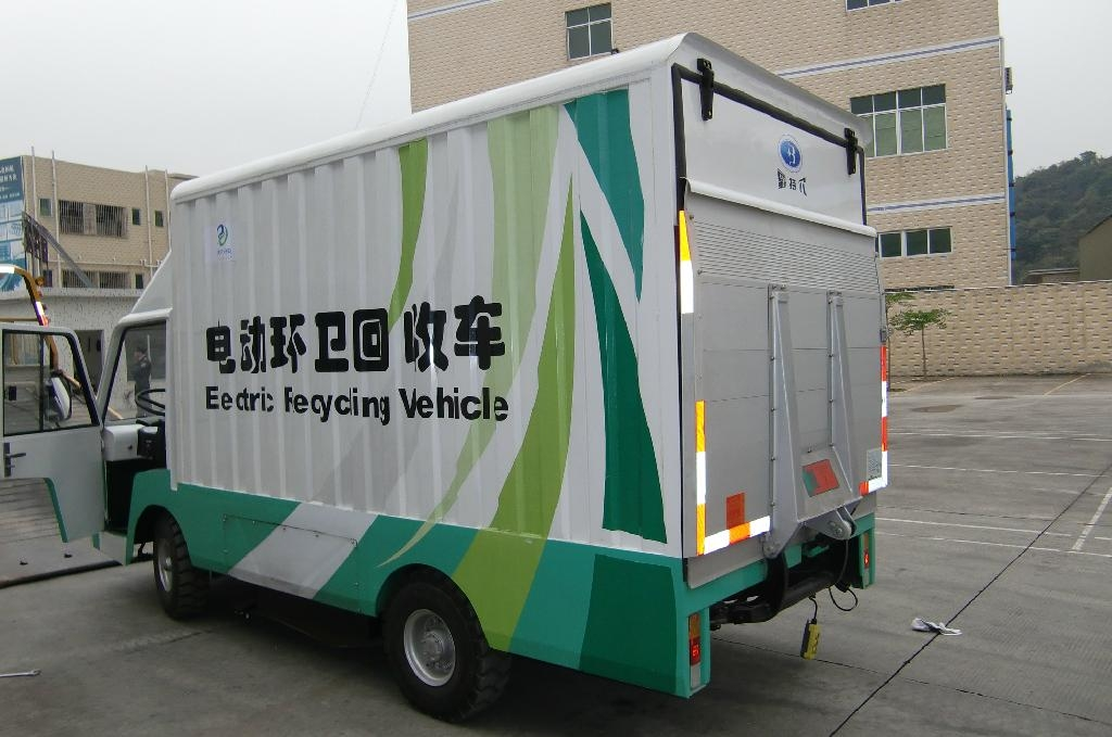 BD-HW Electric Garbage Truck 1.5-2 Tons 4