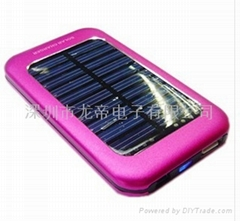 1500mA new solar charger