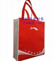 Non Woven Beer Packaging Bag
