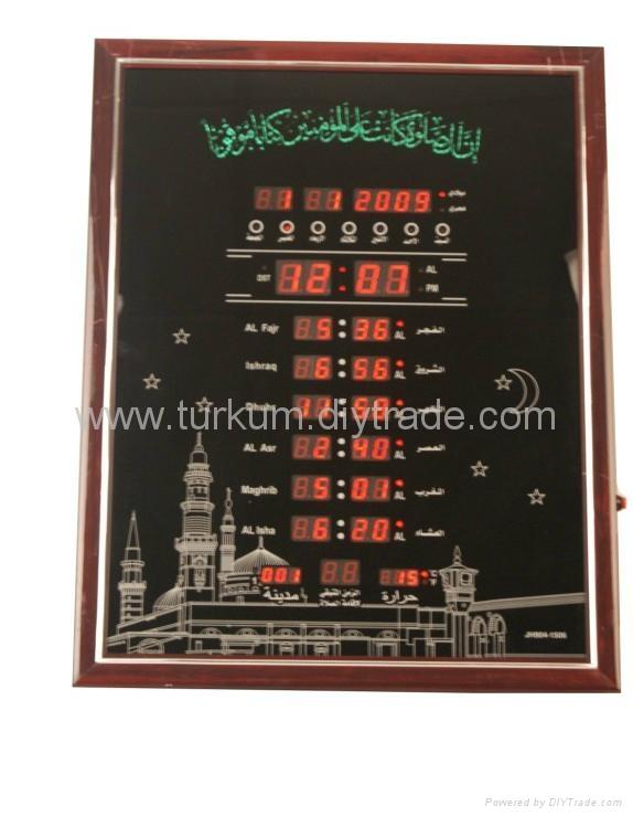 Muslim Digital Azan Clock - Product categories - China - TURKUM