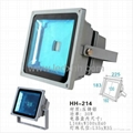 30W led flood light housing HH-214