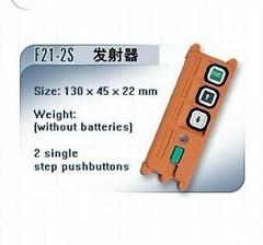 上海禹鼎遙控設備F21-2S