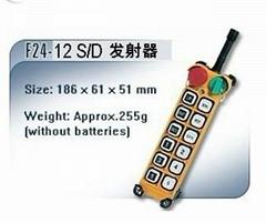 批發禹鼎遙控器F24-12D