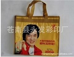 淋膜环保手提袋