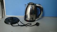 Electric kettle  Elctrical kettle