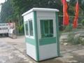 東莞不鏽鋼收費崗亭 3