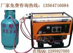 5KW多燃料發電機