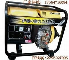 3KW小型便携式柴油发电机