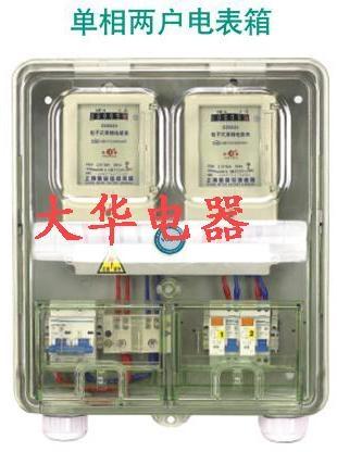 電表箱 4