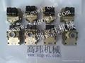 原裝進口美國ROSS沖床電磁閥