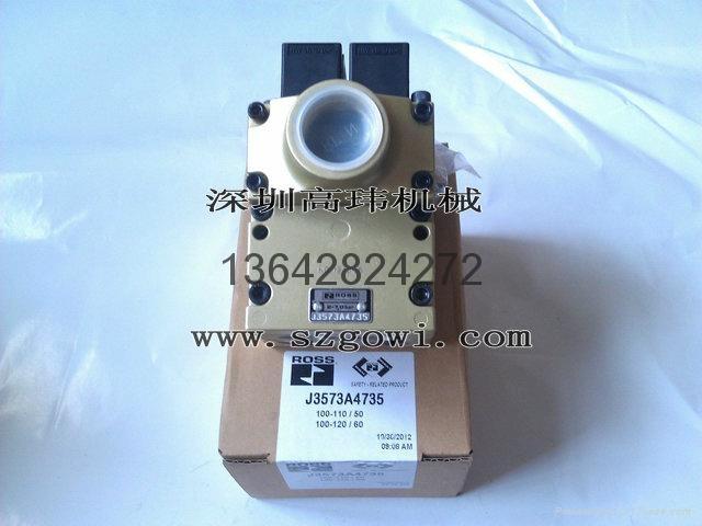 原裝進口美國ROSS沖床電磁閥J3573B4640 2