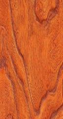 Registered Walnut Surface Laminate Flooring China manufacturer