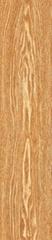 Registered Surface (Zebra ) Laminate Flooring