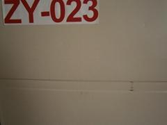 北京金属雕花保温板