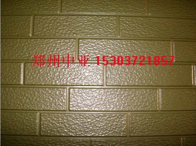 外牆裝飾保溫復合板 2