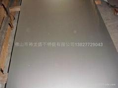 供应201不锈钢板