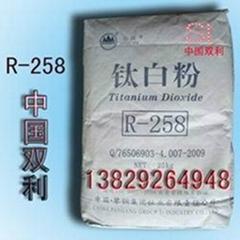 攀钢钛白粉R-258